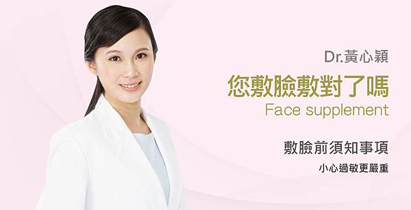 Huang-Doctor-Face-1