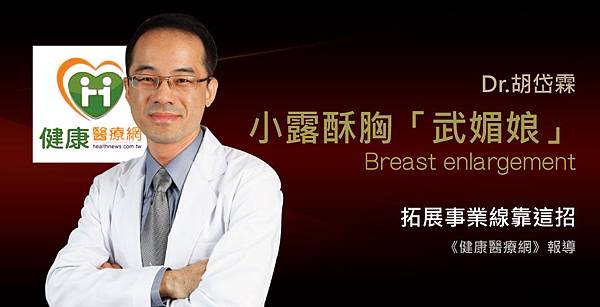 Hu-health-Breast-1
