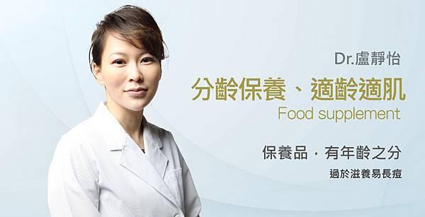 Lu-Doctor-Food-1
