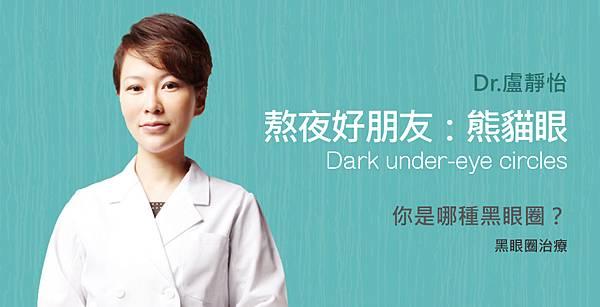 Lu-Doctor-Dark-1