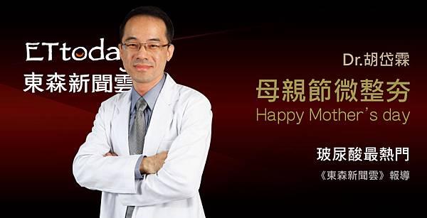 Hu-health-Happy-1
