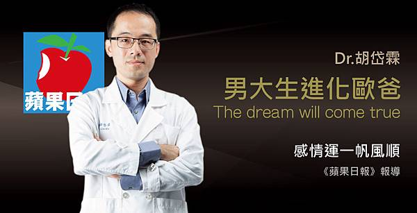 Hu-health-dream-1