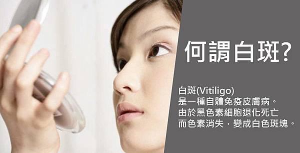 Huang-Doctor-Facial-2