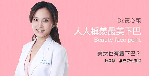 Huang-Doctor-Beauty-1