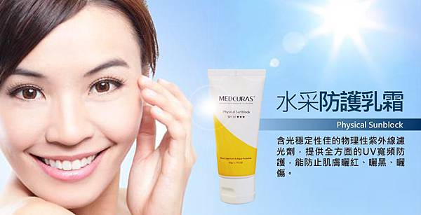 Huang-Doctor-Sunburn-2