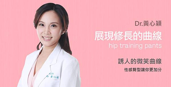 Huang-Doctor-hip-1