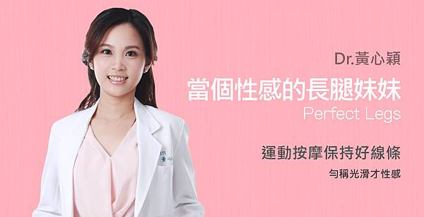 Huang-Doctor-Perfect-1