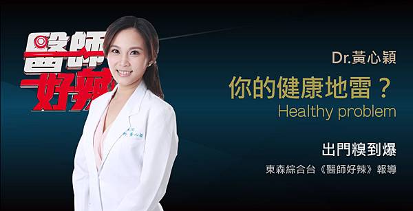huang-Hello-Doctor-me1
