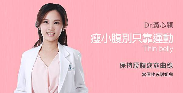 Huang-Doctor-Thin-1