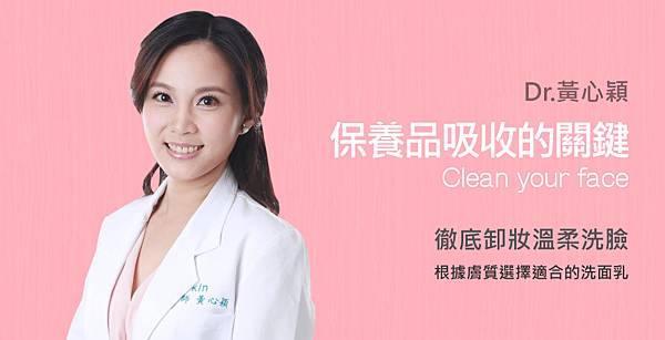 Huang-Doctor-Clean-1