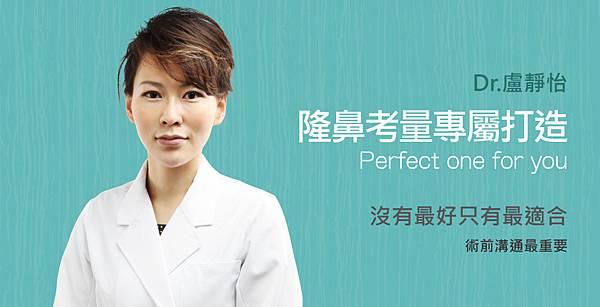 Lu-Doctor-Perfect-1