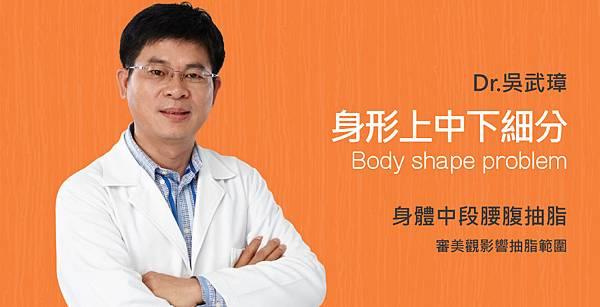 Wu-Doctor-problem-1