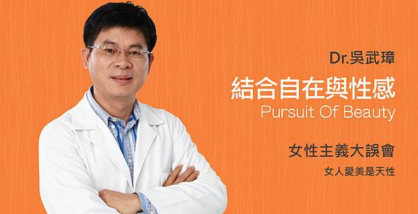 Wu-Doctor-Pursuit--1
