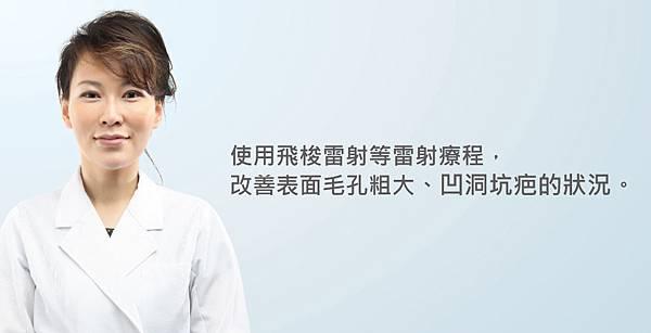 Lu-Doctor-tips-4