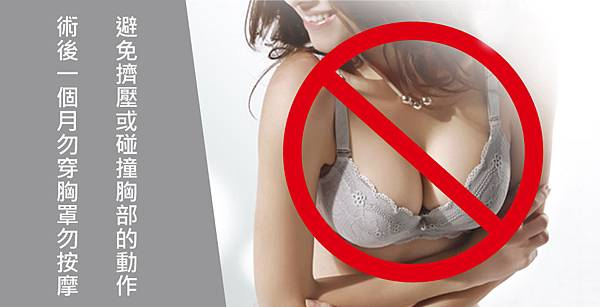 Wu-Doctor-breast-2