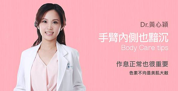Huang-Doctor-Body-1