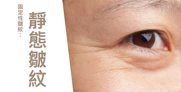 Huang-Doctor-eyes-2