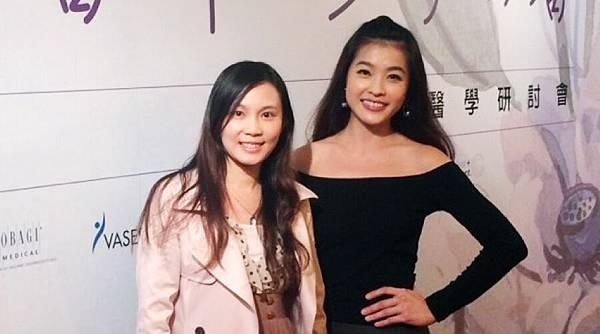 黃心穎醫師受邀參加菁醫薈萃 妙手回春美容醫學研討會