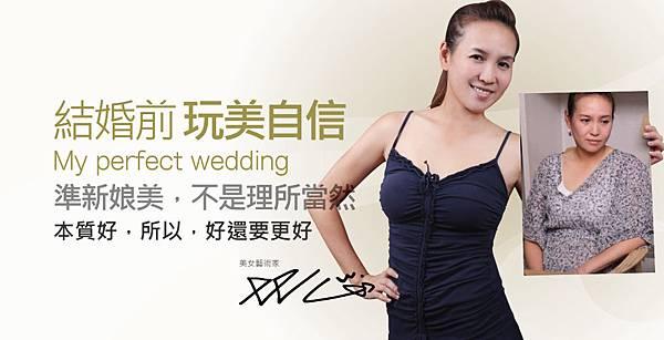 【音波拉皮+玻尿酸+冷凍減脂+柔膚】双ㄦ:結婚前,玩美自信