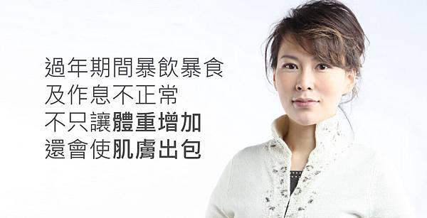 lu-TVBS-Reduced_fat-3