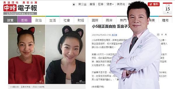 Chen-CTnews-s-2