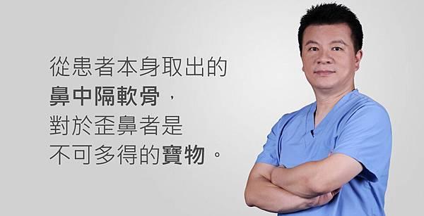 Chen-CTnews-s-3