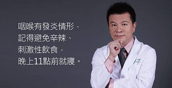 Chen-Apple-sputum-3