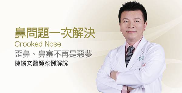 Chen-Doctor-nose-1
