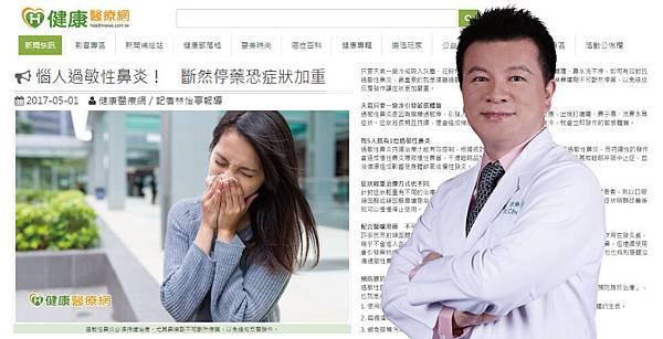 Chen-healthnews-drug-2