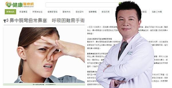 Chen-healthnews-Dyspnea-2