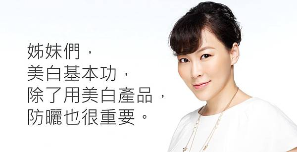 lu-TVBS-White-3