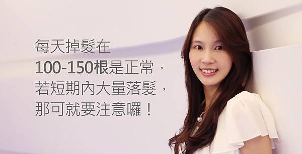 huang-healthy386-head-3