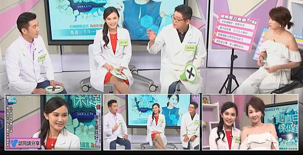huang-healthyshow-pressure-2