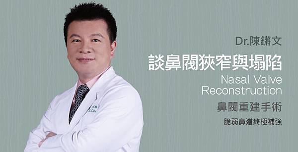 Chen-Doctor-Correction-1