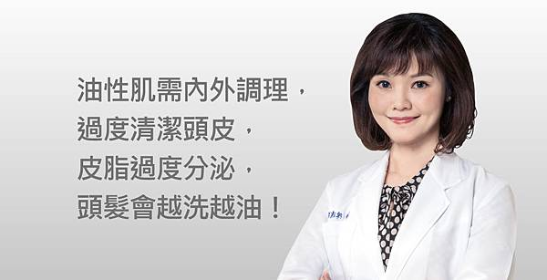 Chinyun-Doctor-Scalp-5