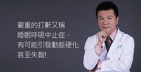 Chen-yahoo-Rhinoplasty-3