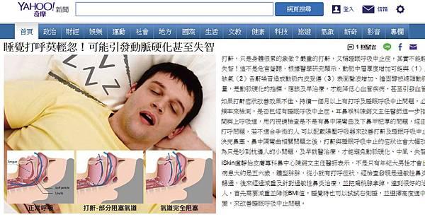Chen-yahoo-Rhinoplasty-2