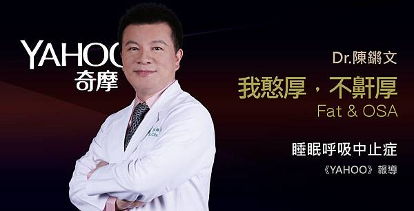 Chen-yahoo-Rhinoplasty-1