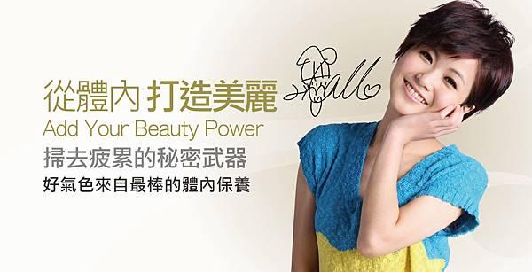 beauty power-call1