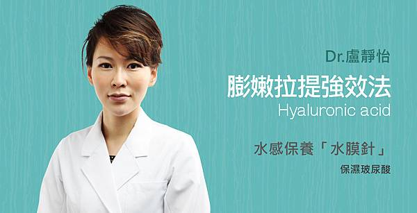 Lu-Doctor-sugar-1