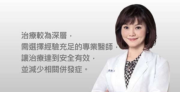 Chinyun-Doctor-skin-5