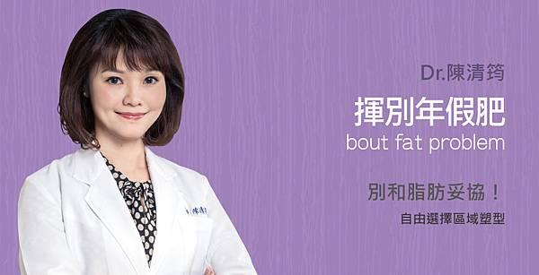 Chinyun-Doctor-skin-1