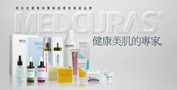 Chinyun-Doctor-skin-6