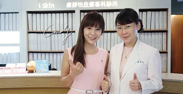 Hyaluronic-cindy-3