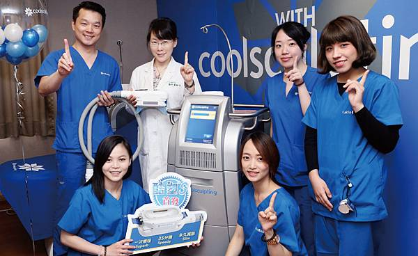 CoolSculpting-Victoria-2
