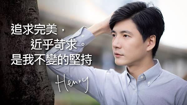 PICO-Henry-6