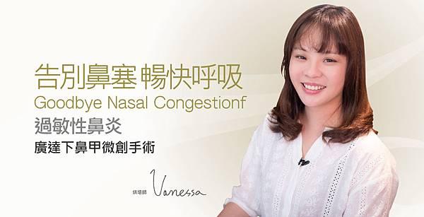 nose-Vanessa-1