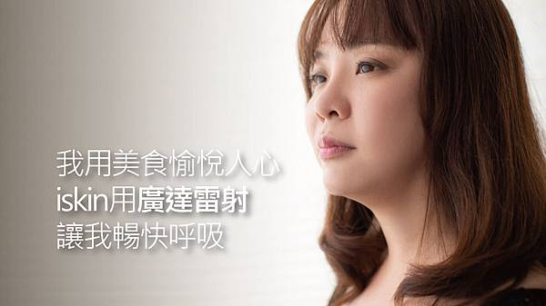 廣達-彭婉珺Vanessa-6