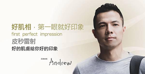 4D-Andrew-1