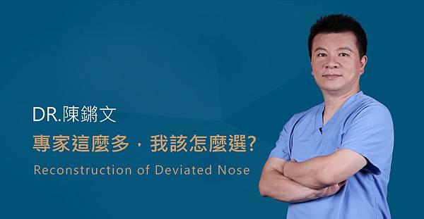c-nose-1